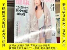 二手書博民逛書店時尚健康2018年第四期罕見王子文Y282666