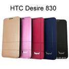 【Dapad】經典隱扣皮套 HTC Desire 830