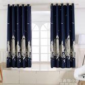 小窗簾成品飄窗全遮光窗簾布簡約現代遮陽兒童臥室平面窗客廳短簾 好再來小屋 NMS