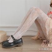 連褲襪薄款蕾絲絲襪女日系可愛JK黑絲漁網襪【少女顏究院】