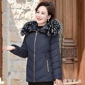 媽媽冬裝棉衣 2020新款洋氣中年女裝短款保暖加厚棉服大碼女士外套 YN3503『美鞋公社』