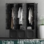 衣櫃 簡易衣櫃仿實木組裝塑料衣櫥臥室儲物櫃簡約現代經濟型推拉門衣櫃 1995生活雜貨NMS