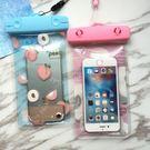 【SZ15】水蜜桃手機防水袋6吋潛水iP...