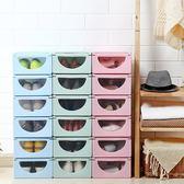 鞋櫃 歐式鞋盒抽屜式自由組合加厚翻蓋鞋盒子家用放鞋子的收納盒整理箱JD 寶貝計畫