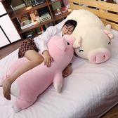 小豬毛絨玩具豬公仔玩偶娃娃抱枕可愛睡覺女暖手大生日圣誕節禮物【交換禮物】