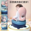 兒童馬桶坐便器男孩女寶寶便盆嬰兒幼兒大號尿盆小孩尿桶廁所座便【易家樂】