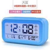 聰明鐘學生時鐘鬧鐘夜光靜音創意電子鐘多功能小床頭鐘簡約兒童WY 限時八折鉅惠 明天結束