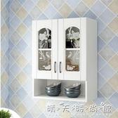 廚房吊櫃儲物櫃實木現代簡約墻壁櫃創意家用陽臺收納懸掛式置物架 雙十二全館免運