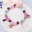 獨家設計 唯美星星爆裂紋水晶串珠手環 手鍊