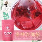夏日甩油-天然消脂茶! 溫和的腸胃運動│調整體質  純天然 無咖啡因 另有3件優惠組