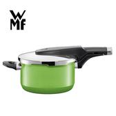 【德國WMF】Naturamic系列快易鍋4.5L(清新綠)