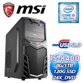 微星B360M平台【黃金聖主】Intel i5-8400六核  電競機【刷卡含稅價】