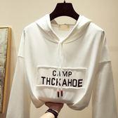 秋季連帽大學T女春秋季學生薄款寬鬆長袖外套