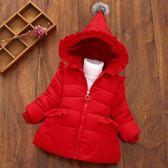 童裝外套寶寶棉衣女童冬裝加厚歲兒童裝棉服外套嬰幼兒羽絨棉襖【百姓公館】