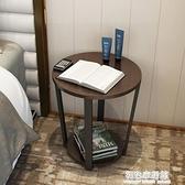 茶几 客廳沙發邊幾北歐現代簡約邊桌圓形床頭小茶幾茶桌角幾邊櫃小圓桌 NMS初色家居館