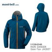 【速捷戶外】日本 mont-bell 1128340 RAIN DANCER 男 Gore-tex 防水透氣外套(石灰藍),登山雨衣,防水外套