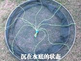 新型開放式折疊抬網捕魚籠蝦籠捕蝦網搬網捕漁蝦魚網捕魚工具