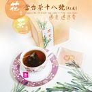 泰宇春花香茶-迷迭香花茶