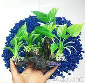 仿真水草 仿真水草/龜缸布景植物/水族箱魚缸造景裝飾品樹脂假水草人造沉木   非凡小鋪igo