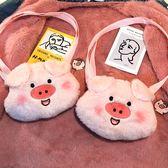 兒童包少女可愛豬豬包側背包小豬包卡通原宿個性百搭毛絨公仔側背包 【四月特賣】