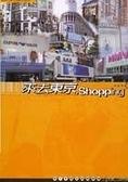 二手書博民逛書店 《來去東京,shopping = Let s go to Tokyo shopping》 R2Y ISBN:9579834032│范天麟