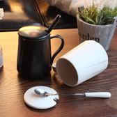 簡約陶瓷杯子馬克杯帶蓋勺情侶咖啡日式辦公室大容量家用喝水茶杯 禮物