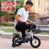 兒童自行車 新款兒童自行車2-3-4-6-7-8歲男女寶寶童車12-14-16-18寸小孩單車 DF免運 艾維朵