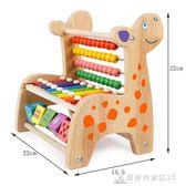 木質兒童早教益智多功能繞珠玩具 敲琴1-2-3歲女寶寶串珠積木男孩   YXS 酷斯特數位3c