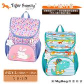 Tiger Family 兒童後背包 小小旅行家 幼兒 減壓背包 SKLT-001A 得意時袋