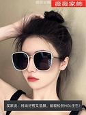 太陽眼鏡 2021年新款韓版大框方形太陽鏡女網紅款ins風墨鏡防紫外線眼鏡男 薇薇