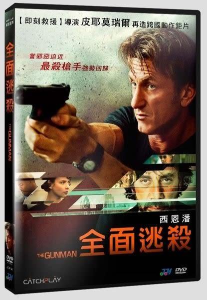 全面逃殺 DVD (購潮8) 4710474442294
