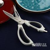 韓國原裝抗菌家用剪子
