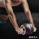 健腹輪 自動回彈健腹輪男女士巨輪靜音防滑家用健身器材卷收腹肌滾輪神器 零度【極致男人】