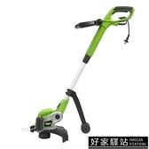 除草機神器懶人小型電動割草機家用插電式草坪修剪機打草機草坪機
