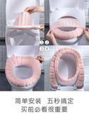 冬季家用通用馬桶墊套廁所馬桶坐墊馬桶套坐便套馬桶圈墊坐便器墊