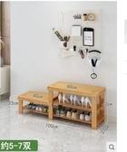 楠竹換鞋凳鞋柜收納凳簡約現代鞋架簡易家用實木門口多功能儲物凳