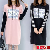 韓系新款寬鬆連帽拼接條紋長袖洋裝 L-4XL  O-ker歐珂兒 151825-1