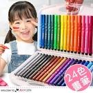 兒童繪畫24色水洗三角桿塗鴉筆 正姿 水...