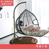 吊椅雙人吊籃藤椅客廳吊床秋千懶人家用戶外休閒椅陽台搖籃椅『毛菇小象』