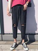 韓版男士修身破洞牛仔褲夏季潮流直筒學生黑色九分褲艾美時尚衣櫥