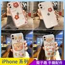 花朵熊兔 iPhone 12 mini iPhone 12 11 pro Max 透明手機殼 創意個性 少女卡通 保護殼保護套 空壓氣囊殼