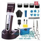 理發器電推剪充電式成人剃頭刀