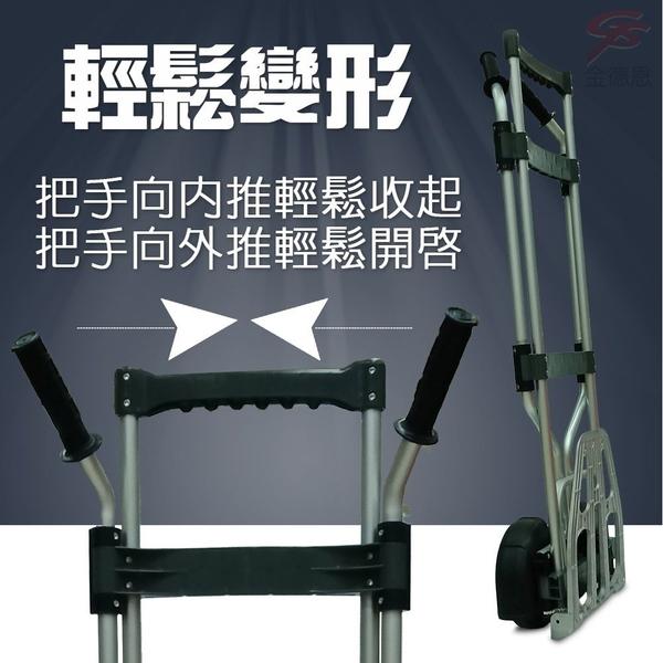 金德恩 台灣製造專利款 耐重王系列之變形運輸手推車/最大乘載重量600磅