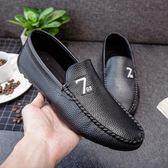 春夏季豆豆男鞋潮鞋2018新款日常正韓潮流百搭男士鞋子個性休閒鞋