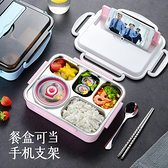 保溫飯盒便當餐盒分隔型便攜分格防燙專用不銹鋼【極簡生活】