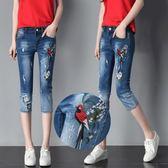 七分牛仔褲女夏季刺繡高腰彈力破洞7分褲修身學生鉛筆褲