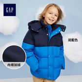 Gap男童 簡約時尚拼接立領長袖羽絨服 315347-湖藍色