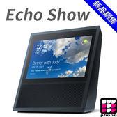 【3C潮流商品】AMAZON ECHO SHOW 搭載觸控螢幕和前置鏡頭助理喇叭 具備多種功能於一身