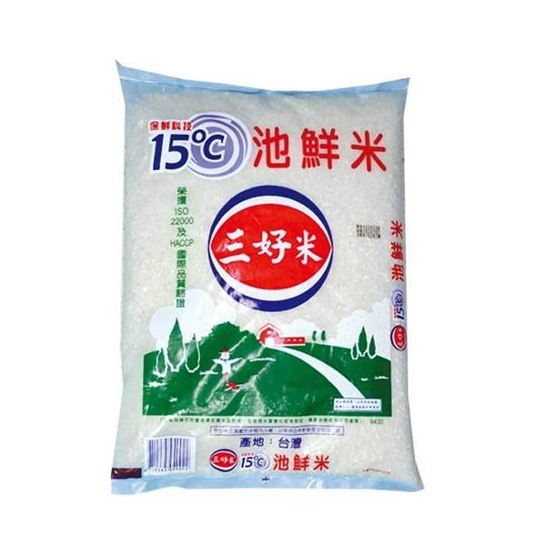 三好米 池鮮米 3.4kg【康鄰超市】