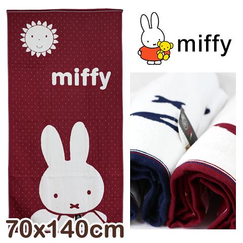 【衣襪酷】純棉紗布浴巾 十字米飛兔款 米菲兔 miffy